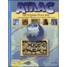 Атлас + контурная карта + задания. История России с древних времен до начала 16 века. 6 класс