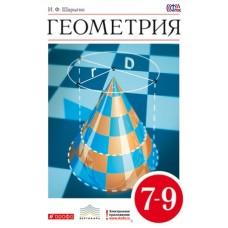 Геометрия. 7–9 классы. Учебник. ВЕРТИКАЛЬ