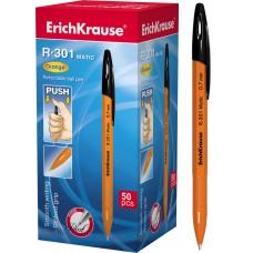 Ручка шариковая автоматическая ErichKrause. R-301 Orange Matic 0,7. Черная