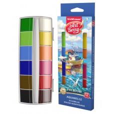 Краски акварельные ArtBerry Premium. С УФ защитой яркости. 12 цветов