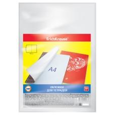 Обложки для тетрадей А4. 306*426 мм. 10 штук