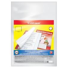 Обложки универсальные с клеевым краем для учебников Петерсон, Моро, Гейдман. 276*465 мм. 10 штук