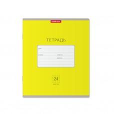 Тетрадь. 18 листов. КЛЕТКА. ErichKrause. Классика Bright желтая. Комплект из 10 штук
