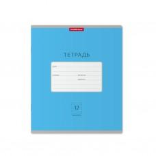 Тетрадь. 12 листов. ЛИНИЯ. ErichKrause. Классика Bright голубая. Комплект из 10 штук