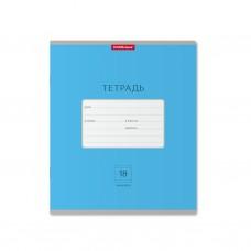 Тетрадь. 18 листов. ЛИНИЯ. ErichKrause. Классика Bright голубая. Комплект из 10 штук