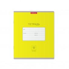 Тетрадь. 12 листов. ЛИНИЯ. ErichKrause. Классика Bright желтая. Комплект из 10 штук