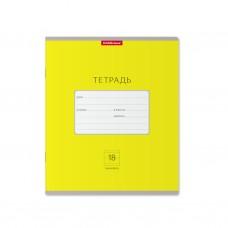 Тетрадь. 18 листов. ЛИНИЯ. ErichKrause. Классика Bright желтая. Комплект из 10 штук