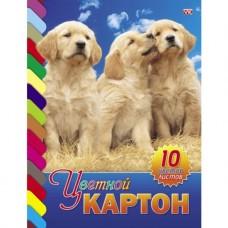 Цветной картон. HATBER. А4. 10 листов. 10 цветов. Три щенка