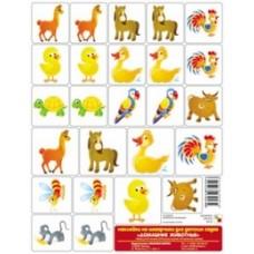 Наклейки на шкафчики для детского сада. Домашние животные