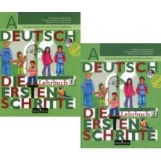 Немецкий язык. 3 класс. Учебник. Комплект в 2-х частях. Комплект в 2 частях. ФГОС