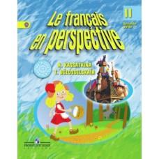 Французский язык. 2 класс. Учебник. Комплект в 2-х частях. Часть 2. С online поддержкой. Углубленный уровень. ФГОС