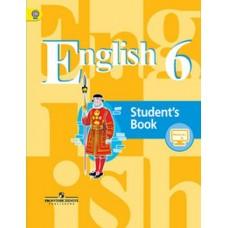 Английский язык. 6 класс. Учебник. С online поддержкой ФГОС