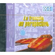 Французский язык. 11 класс. Аудиокурс. 1CD