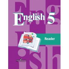 Английский язык. 5 класс. Книга для чтения. К учебнику ФГОС