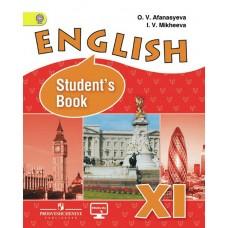 Английский язык. 11 класс. Учебник. Комплект с CD ABBYY ФГОС