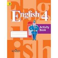 Английский язык. 4 класс. 3-й год. Рабочая тетрадь. ФГОС С online поддержкой