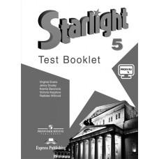 Английский язык. 5 класс. Звездный английский.Starlight. Контрольные задания. С online поддержкой.