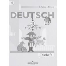 Немецкий язык. 3 класс. Контрольные задания