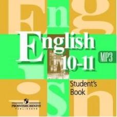 Английский язык. 10-11 класс. Аудиокурс.   1 CD