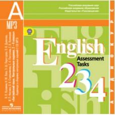Английский язык. 2-4 класс. Контрольные задания. Аудиокурс. 1CD
