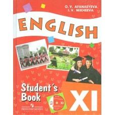 Английский язык. 11 класс. Учебник. Комплект с 1CD mp3