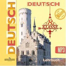 Немецкий язык. 8 класс. Аудиокурс К учебнику и книге для учителя . Итоговый тест. 1CD