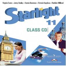 Английский язык. 11 класс. Звездный английский. Starlight. Аудиокурс. Для занятийий в классе. 1 CD mp3