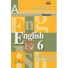 Английский язык. 6 класс. Коммуникативная технология речевых грамматических навыков. 1 DVD