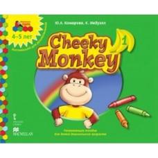 Cheeky Monkey 1. Развивающее пособие для детей дошкольного возраста. Средняя группа. 4-5 лет. ФГОС ДО