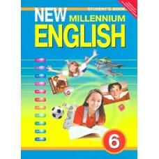 Английский нового тысячелетия. 6 класс. Учебник. ФГОС