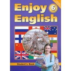 Английский язык. Enjoy English. 6 класс. Учебник. ФГОС