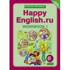 Английский язык. 6 класс. Happy Еnglish. Рабочая тетрадь. Комплект в 2-х частях. Часть 1. ФГОС