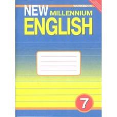 Английский нового тысячелетия. 7 класс. Рабочая тетрадь. ФГОС