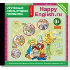 Английский язык. 6 класс. Аудиокурс. CD MP3. ПО. CD. Обучающая компьютерная программа. Happy English. ru