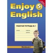 Английский язык. Enjoy English. 5 класс. Рабочая тетрадь. Часть 1. ФГОС