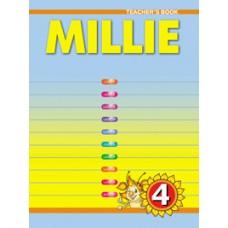 Английский язык. Millie-4. 4 класс. Книга для учителя. ФГОС