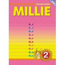 Английский язык. Millie-2. 2 класс. Книга для учителя. ФГОС