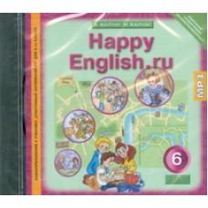 Английский язык. 6 класс. Аудиокурс. CD MP3. Happy English. ru. ФГОС