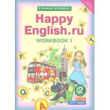 Английский язык. 2 класс. Happy Еnglish. Рабочая тетрадь. Комплект в 2-х частях. Часть 1. ФГОС