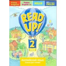 Английский язык. 2 класс. Книга для чтения. Read up