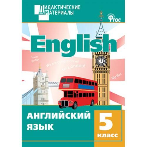 гдз дидактические материалы по английскому 6