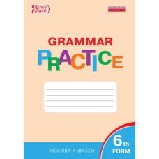 Английский язык. 6 класс. Грамматический тренажёр