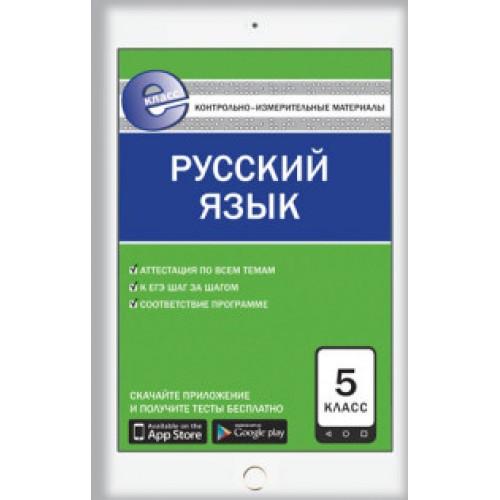 Цыбулько егэ 2017 русский язык 36 вариантов скачать книгу бесплатно