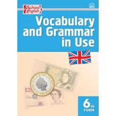 Английский язык. 6 класс. Лексико-грамматические упражнения. Рабочая тетрадь