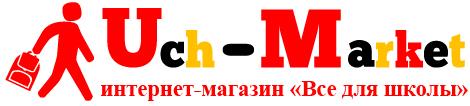 Интернет-магазин 'Все для школы'