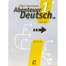 Немецкий язык. С немецким - за приключениями. 5 класс. Книга для учителя