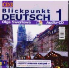 В центре внимания. Немецкий 1. 7 класс. CD. Комплект из 3 дисков