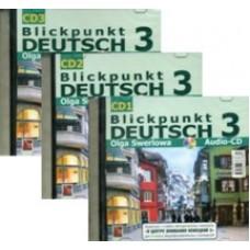 В центре внимания. Немецкий 3. 9 класс. CD. Комплект из 3 дисков