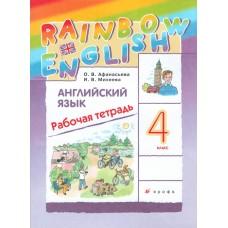 Английский язык. Rainbow English. 4 класс. Рабочая тетрадь