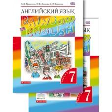 Английский язык. Rainbow English. 7 класс. Учебник. Комплект в 2-х частях. Часть 1. ВЕРТИКАЛЬ